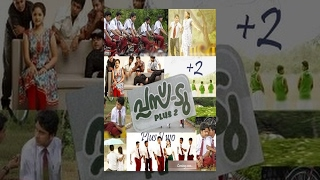 getlinkyoutube.com-Plus Two | Full Malayalam Movie