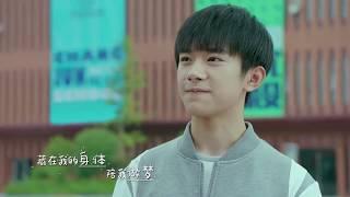 TFBOYS 《螢火》MV《我們的少年時代》