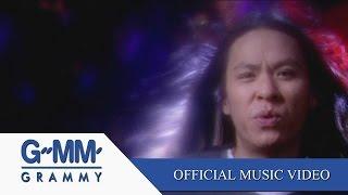 getlinkyoutube.com-เรื่องขี้หมา - Y NOT 7 【OFFICIAL MV】