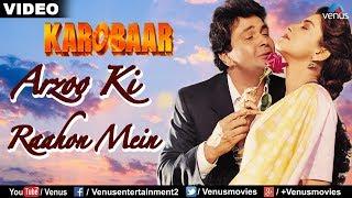 getlinkyoutube.com-Arzoo Ki Rahon Mein (Karobaar)