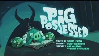 getlinkyoutube.com-Angry Birds Toons S02E25 Pig Possessed (Cerdo Poseído)