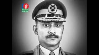 getlinkyoutube.com-Ziaur Rahman Death