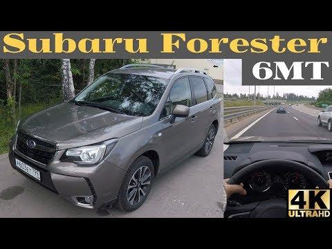 Зачем нужна механика? Subaru Forester 6MT - японский натураль!