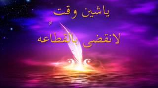 getlinkyoutube.com-لك وحشه / عمر اللويش