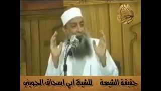 getlinkyoutube.com-حقيقة الشيعة وإعدام صدام حسين | للشيخ الحويني