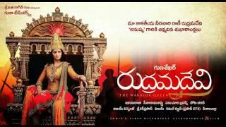 getlinkyoutube.com-Rudhramadevi Full Audio Songs || Juke Box ||