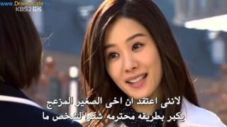 getlinkyoutube.com-مسلسل فتيان قبل الزهور الحلقة 8 مترجمة | جودة عالية HD 720p شاشة كاملة