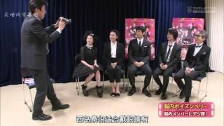getlinkyoutube.com-男人欧巴桑采访「脳内ポイズンベリー」五人组 - 神木隆之介(天使风字幕组)