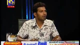 niroshan Premarathna