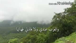 getlinkyoutube.com-مسحوب وشيلة مناديب الغلا كلمات فهيد آل مطارد أداء