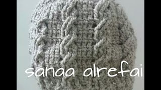 getlinkyoutube.com-غرزة الظفيره daferah stitch crochet كروشيه