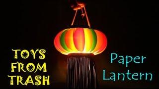 getlinkyoutube.com-Paper Lantern | Marathi