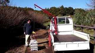 getlinkyoutube.com-軽トラック用クレーン 『KARUGARU-D型』