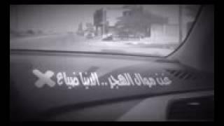 getlinkyoutube.com-انا بدونك مامرتاح بطيء عراقي حصري