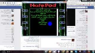 getlinkyoutube.com-تحويل المجموعه السرية الى مغلقة الطريقة شغالة 100%