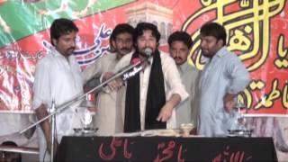 getlinkyoutube.com-Zakir Mudasir Iqbal Jhamra-Dhamali Syedan Gujrat-28th August 2015