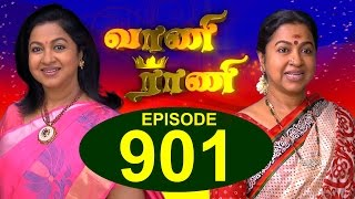 getlinkyoutube.com-Vaani Rani - Episode 901, 16/03/2016