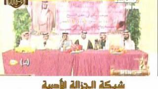getlinkyoutube.com-الشاعر / حمود السمي - البل