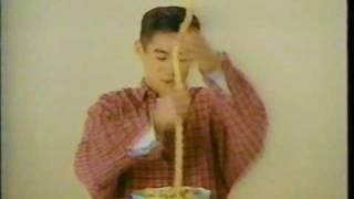 getlinkyoutube.com-(1994) ハウス とんがりコーン CM イチロー