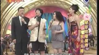 getlinkyoutube.com-豬哥會社 2009年08月01日 第一集 Part 6/7