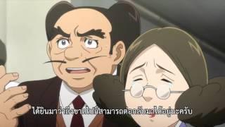 getlinkyoutube.com-Young Black Jack 2015 ตอนที่ 1 ซับไทย