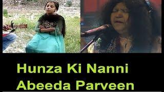 Hunza, Sofiyana kalam by Little Girl Misbah & her brother Jibran GB Pakistan