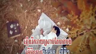 getlinkyoutube.com-{[ RHM VCD Vol 181 ]} Men Cher Tha Bong Men Srolanh Oun