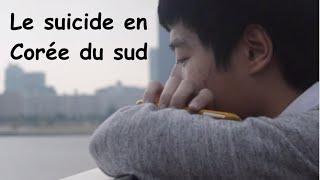 getlinkyoutube.com-Mapo: Le pont de la mort