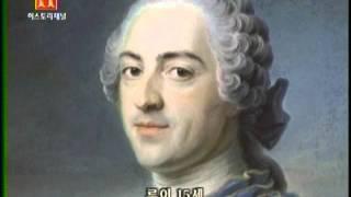 getlinkyoutube.com-HC 1789, 프랑스 대혁명 1부