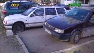 getlinkyoutube.com-Транспорт без прописки, или брошенные автомобили