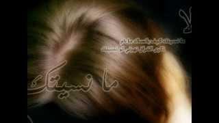 getlinkyoutube.com-شوف شصار -احمد الحلاق