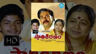getlinkyoutube.com-Swati Kiranam Telugu Full Movie    Mammootty, Master Manjunath, Radhika    K Vishwanath    Mahadevan
