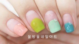 getlinkyoutube.com-water drop gel nail art :: 물방울 젤네일아트 ::