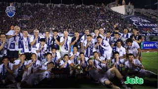 บรรยากาศฉลองแชมป์ Chang FA Cup 2015 บุรีรัมย์ ยูไนเต็ด 3-1 เมืองทอง ยูไนเต็ด