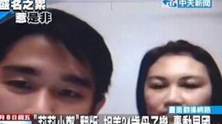 getlinkyoutube.com-「莉莉小鄭」翻版 相差24歲母子戀 轟動星國