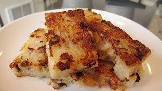 港式蘿蔔糕 Chinese Turnip Cake