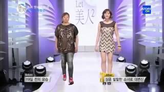 getlinkyoutube.com-Лучшая пластическая хирургия Кореи 2