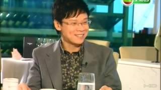 getlinkyoutube.com-志雲飯局第二輯  CH24黃子華