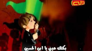 getlinkyoutube.com-نشيد بكتك عيني يا ابن الحسين - قناة طه