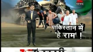 getlinkyoutube.com-Reality of condition of Hindu community in Pakistan