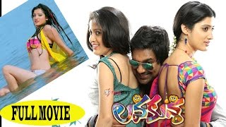 getlinkyoutube.com-Varun Sandesh Latest Telugu Full Movie Lava Kusa - Richa Panai,Brahmanandam