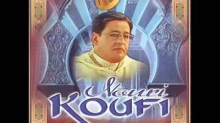 Nouri Koufi. Allah Allah Moulana (Chanson complète)