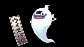 getlinkyoutube.com-Yokai Watch 2 Introducing Whisper Episode 1