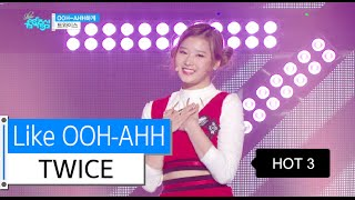 getlinkyoutube.com-[HOT3 Ⅰ] TWICE - Like OOH-AHH, 트와이스 - OOH-AHH하게, Show Music core 20151121