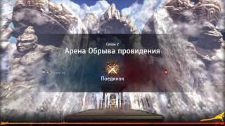 getlinkyoutube.com-Neko Арена (сосание 18+)