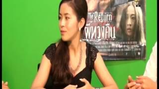 getlinkyoutube.com-Tai TV online ၸုမ်းငဝ်းႁၢင်ႈသဵင်တႆး