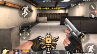 getlinkyoutube.com-《大可運》 全民槍戰 格洛克17和18測試(差距超大)
