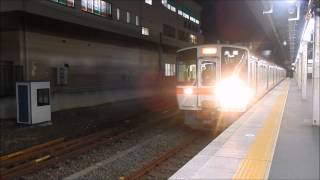 getlinkyoutube.com-311系新快速 ドア開けっ放しで連結 豊橋駅