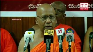National Sangha Council issues warning to President and govt