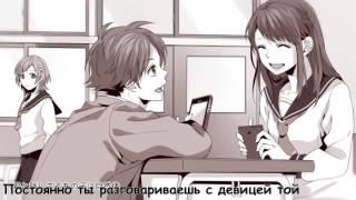 [CHiCO with HoneyWorks] /Аккорд любви [Aoi RusSub]